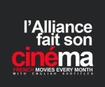 Cinema Website banner